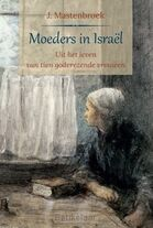 moeders-in-israel